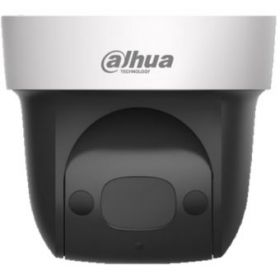 DH-SD29204UE-GN-W IP Speed Dome Dahua